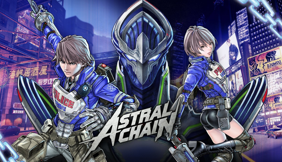 astral chain.PNG