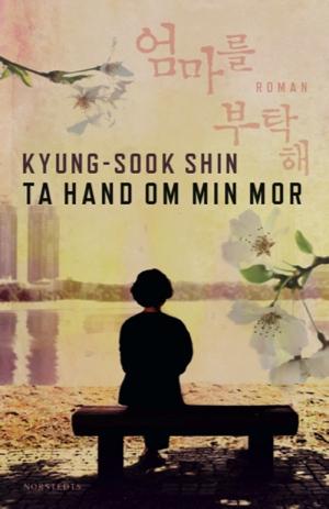 kyung sook shin mother japanese.jpg