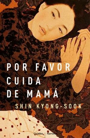 kyung sook shin spanish.jpg