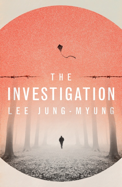 lee jung-myung investigation.jpg