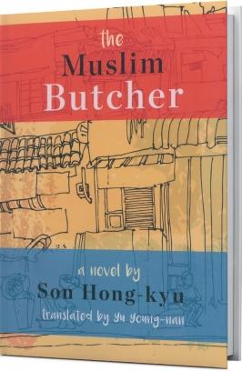 35_review_the muslim butcher.jpg