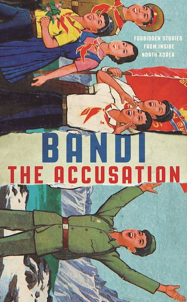 Accusation-by-Bandi-on-BookDragon-via-Booklist.jpg