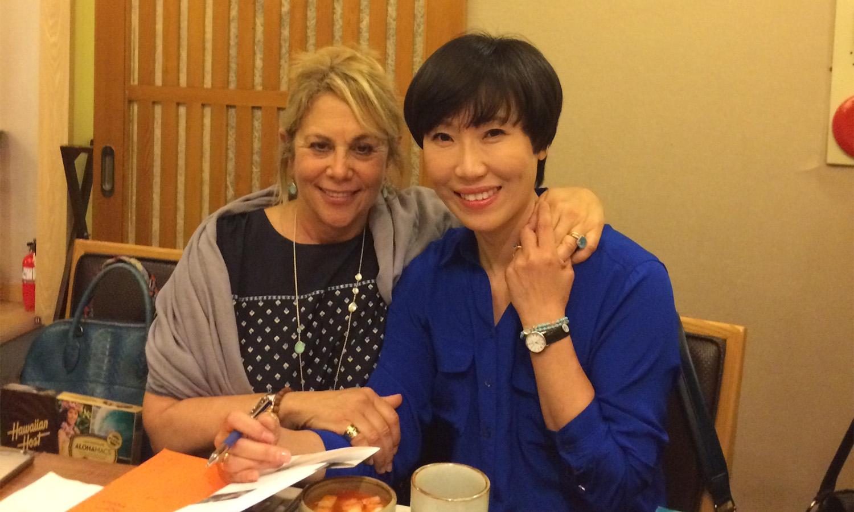 Barbara & Jeong You Jeong