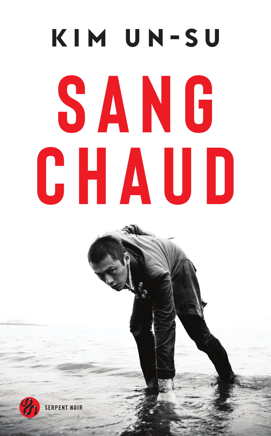 cover-sang_chaud-def2-no_strip-1.jpg