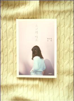 Choi.png