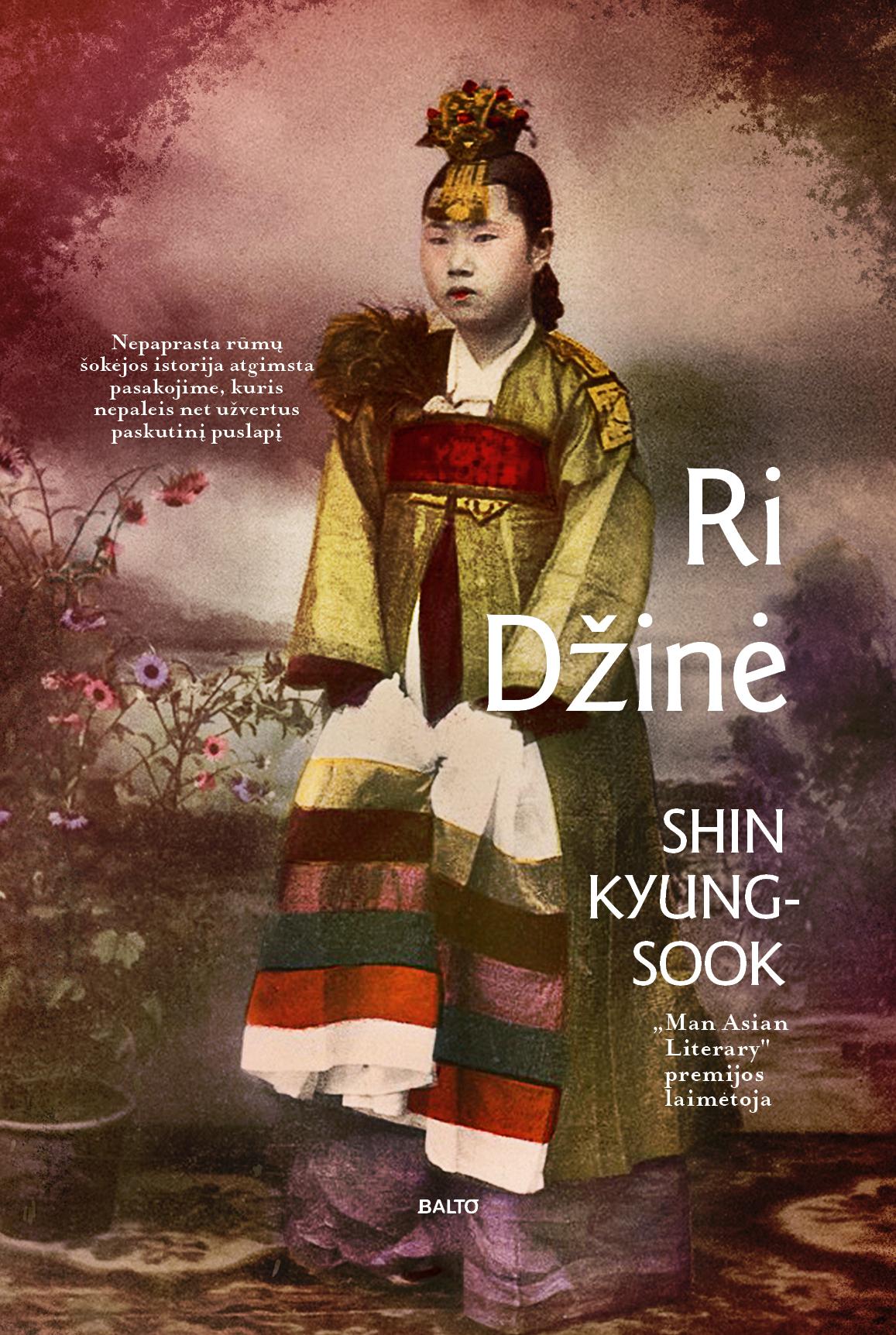 ri_dzine_cover approval.JPG