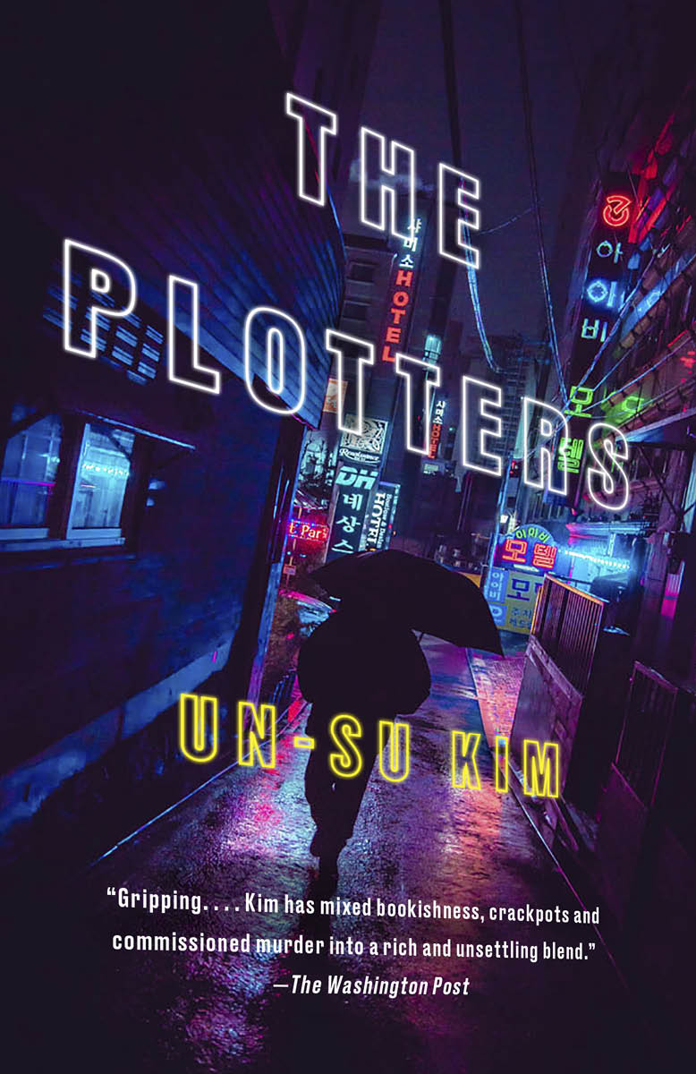 The PLOTTERS by Un su Kim sold to Ink Factory  https://inkfactoryfilms.com/