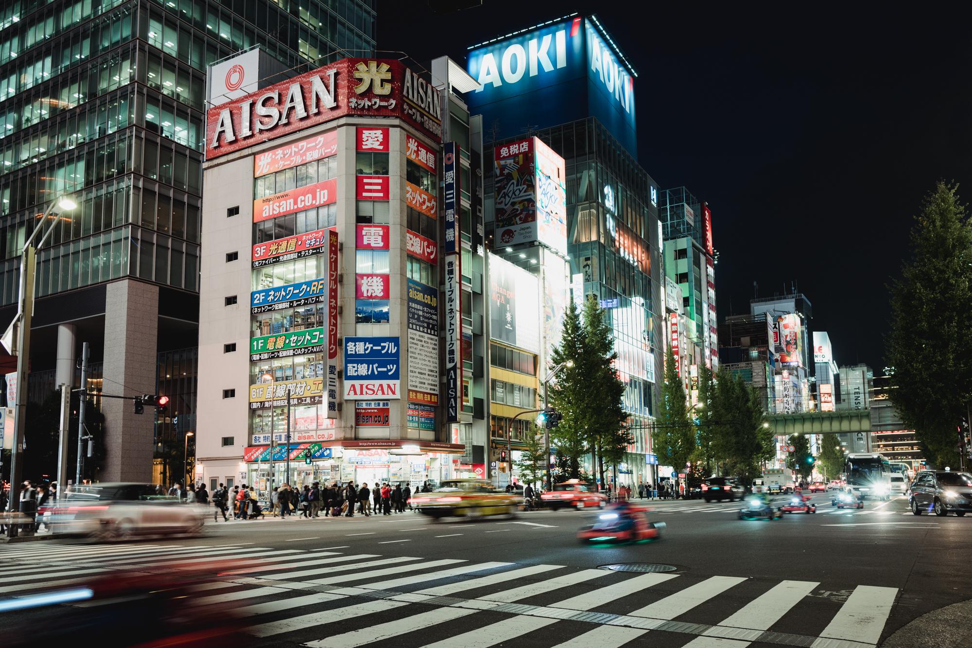 Akihabara night pketron