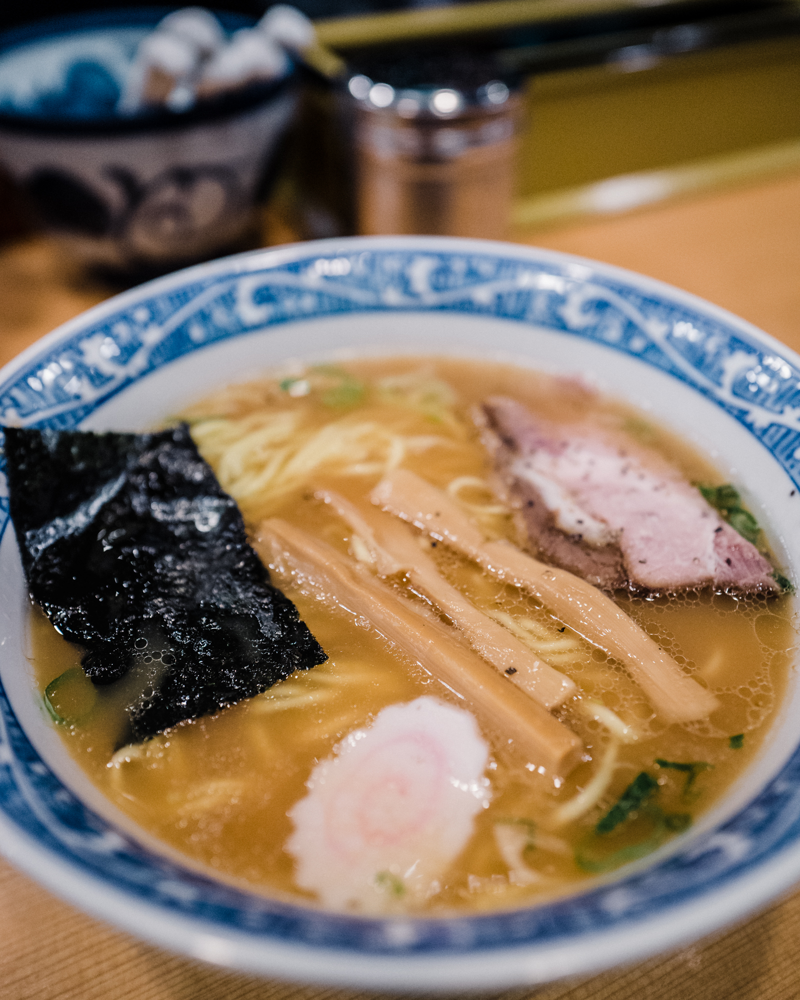 Aoba's fish-broth ramen