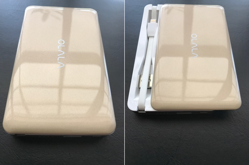 The image on the right shows the 2 cables stored within the Power Bank once you slide the front cover over