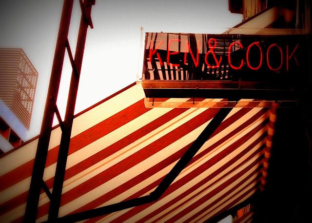 Ken & Cook - Nolita NYC