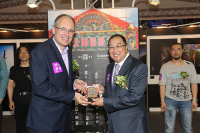 HKIPP Annual Show 2011  - Opening Ceremony, Thank-You Canon