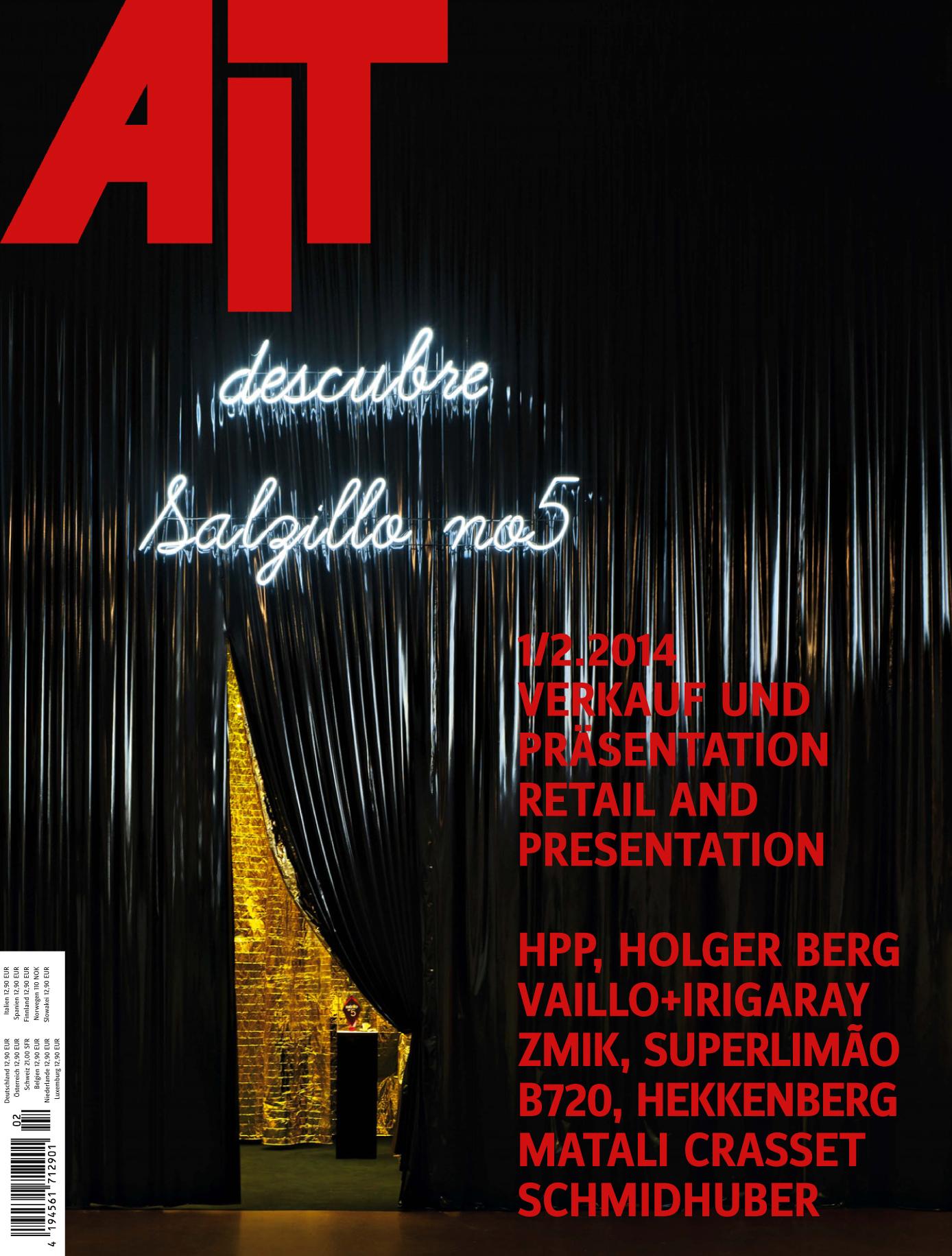 AIT_Ausgabe2-2014Titel.jpg