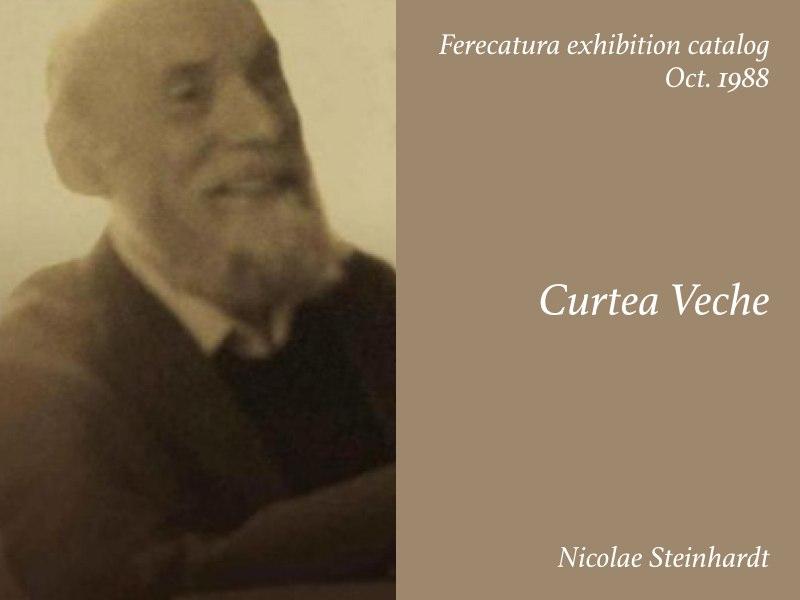 Essays — Curtea Veche, Nicolae Steinhardt