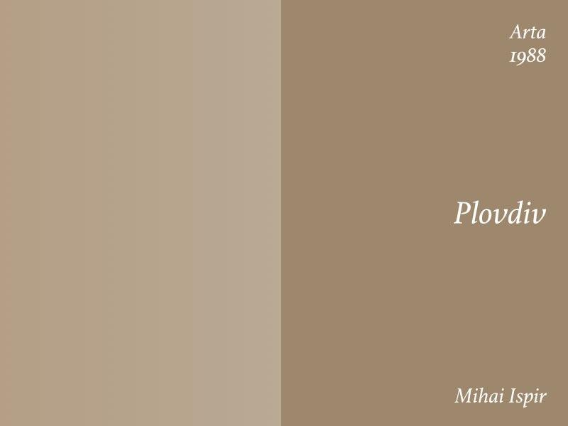 Essays — Plovdiv, Mihai Ispir