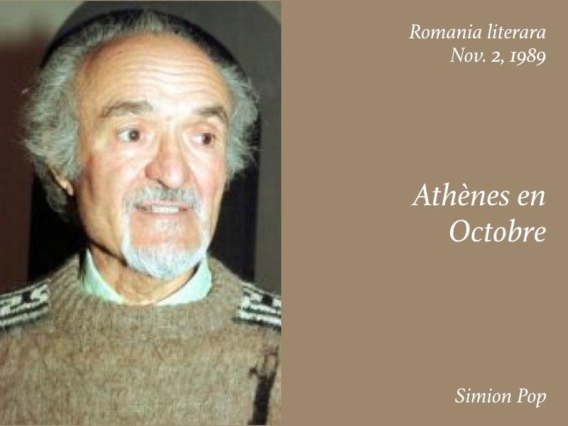 Essays — Athènes en Octobre, Simion Pop