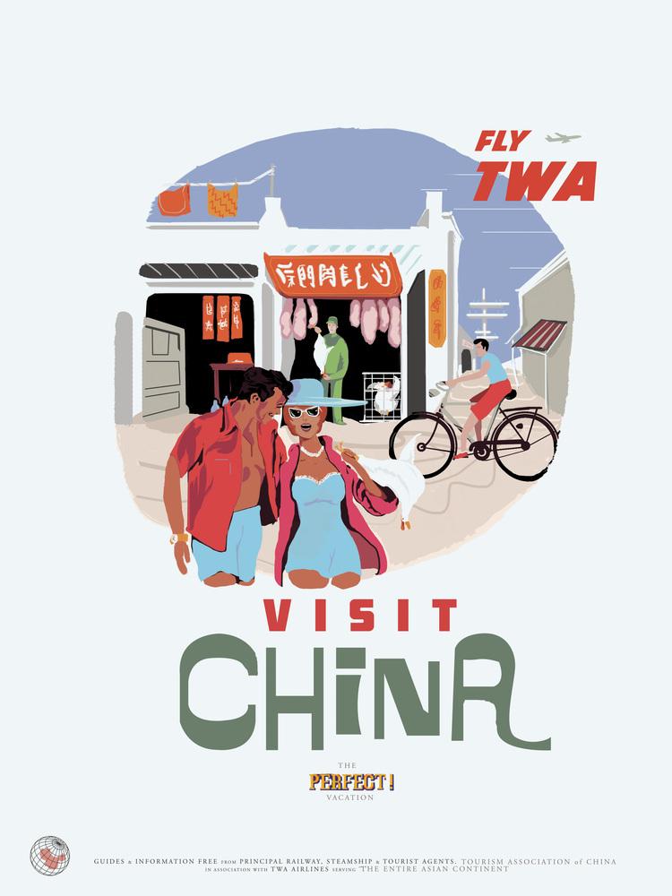 sf china.jpg