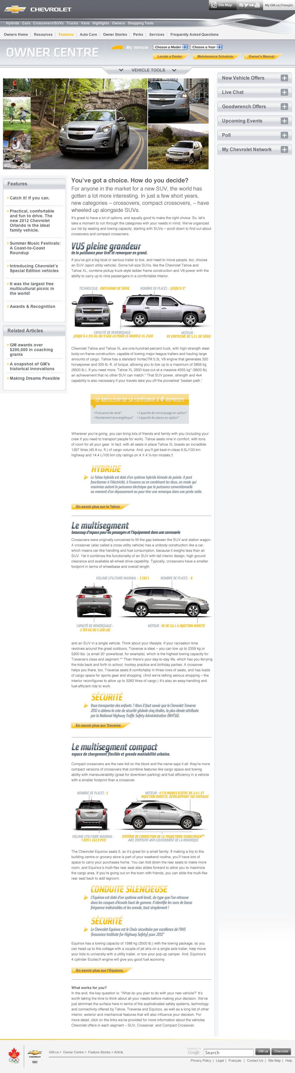 FEBRUARY_CHEV_OC_SUV-Crossover_E.jpg