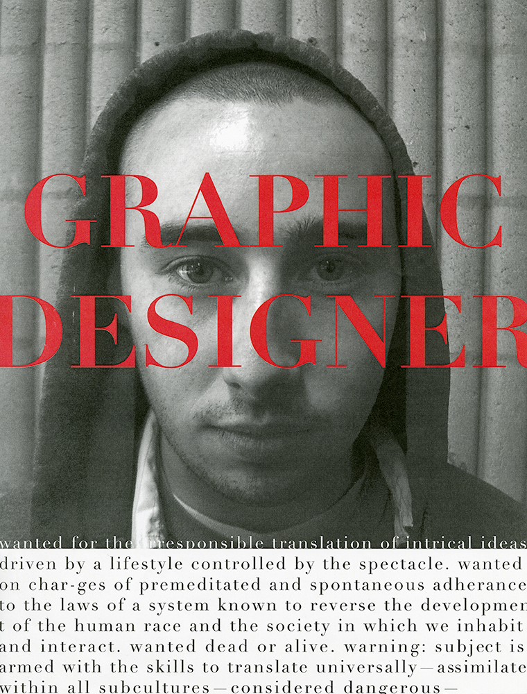 Design by Daniel James Buckley