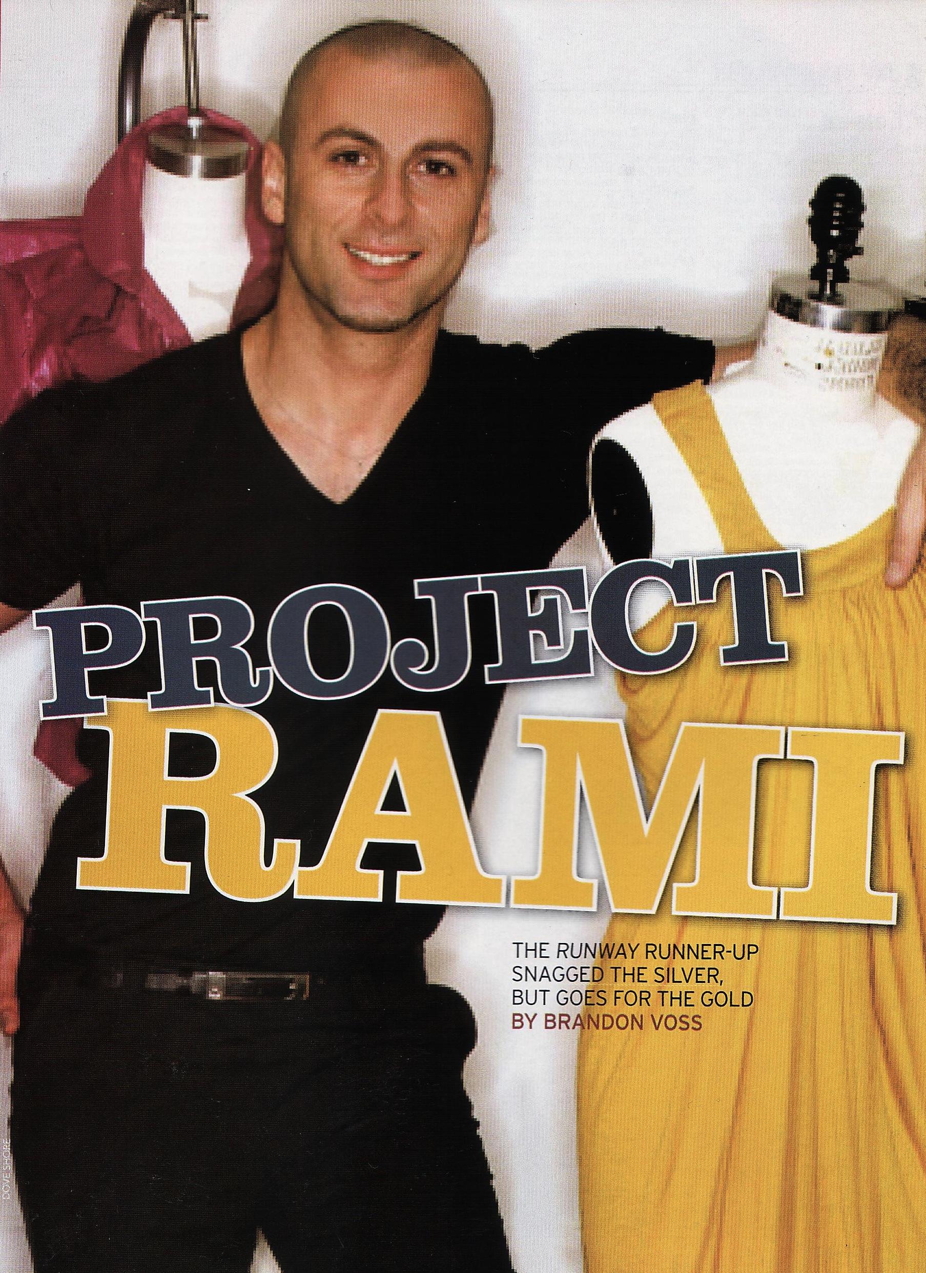 RamiHX2.JPG