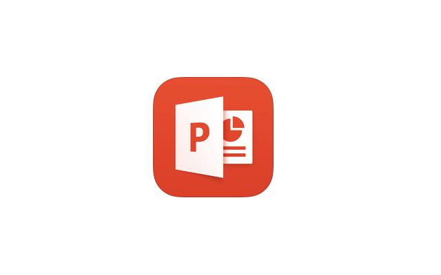 PowerPointlogo2.png