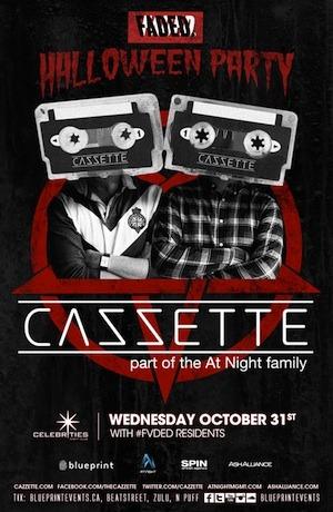 Cazette Vancouver