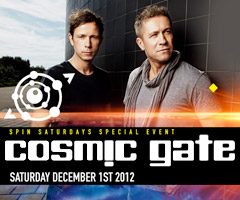 cosmic gate guvernment