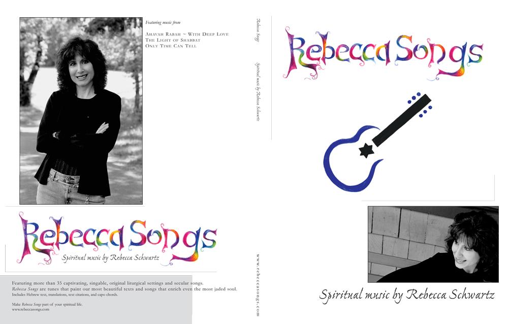 Rebecca Songs (Rebecca Schwartz)