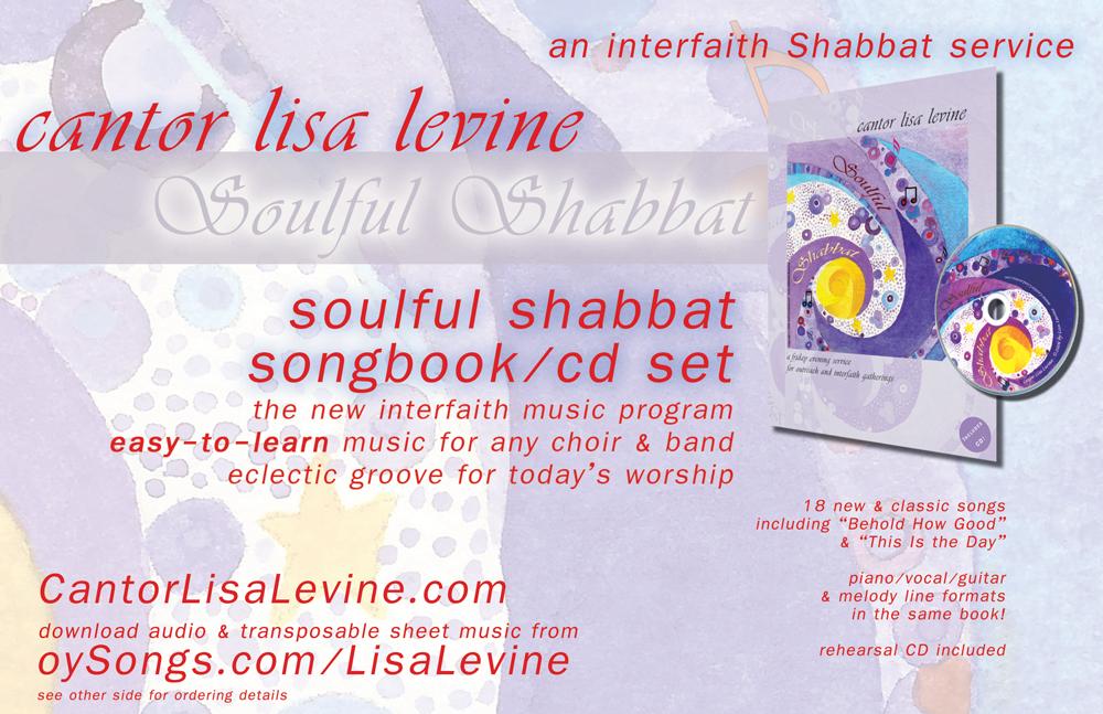 Postcard (Lisa Levine)
