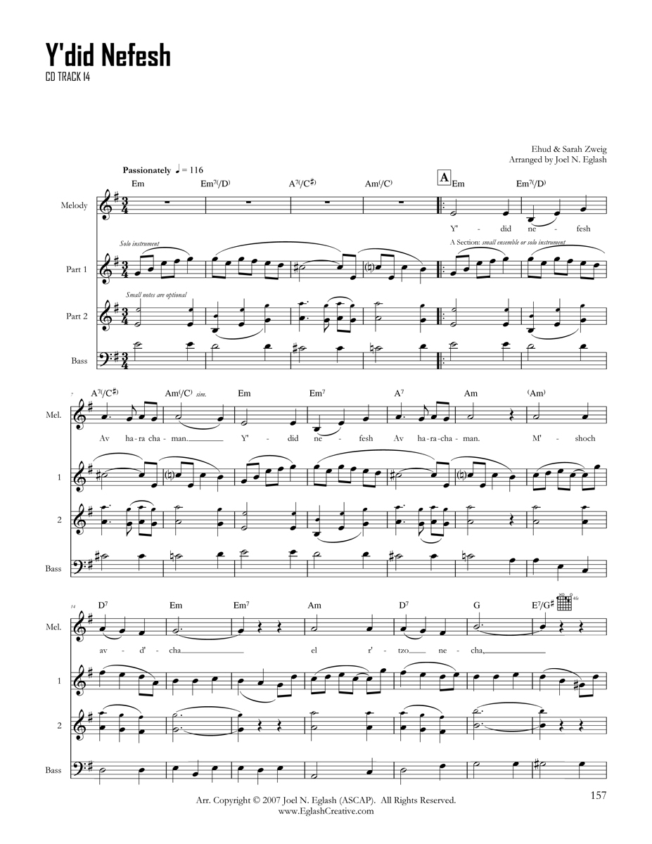 157-Y'did-Nefesh-(Zweig)-1.jpg
