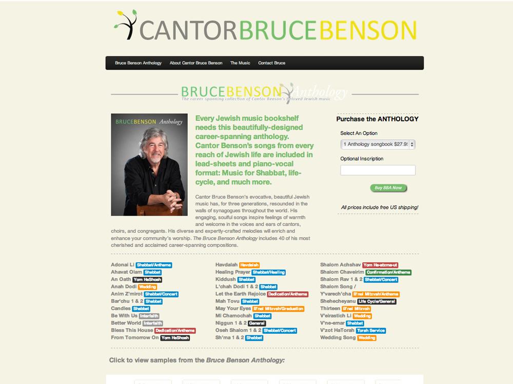 Cantor_Bruce_Benson_s_Jewish_Music_-_The_Bruce_Benson_Anthology.jpg