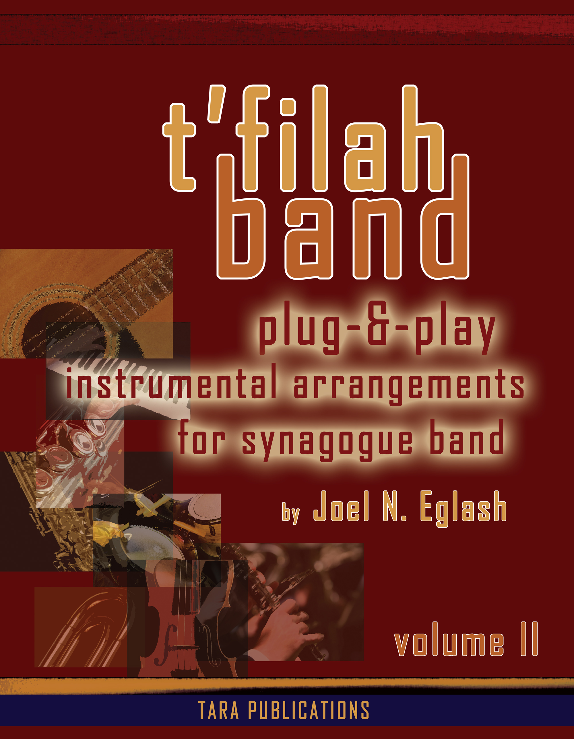 11T'filah-Band-II-songbook-cover.jpg