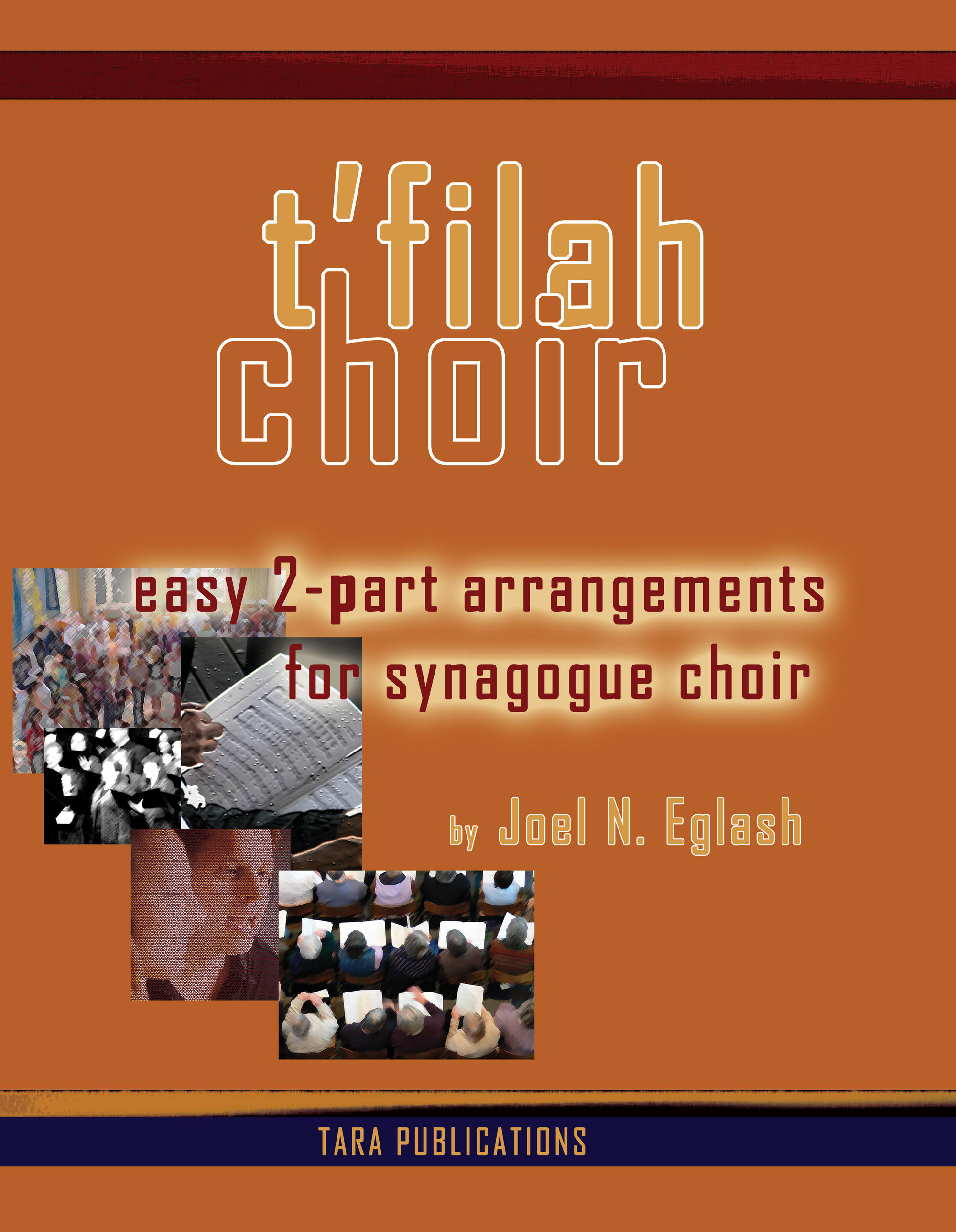 12T'filah-Choir-songbook-cover.jpg
