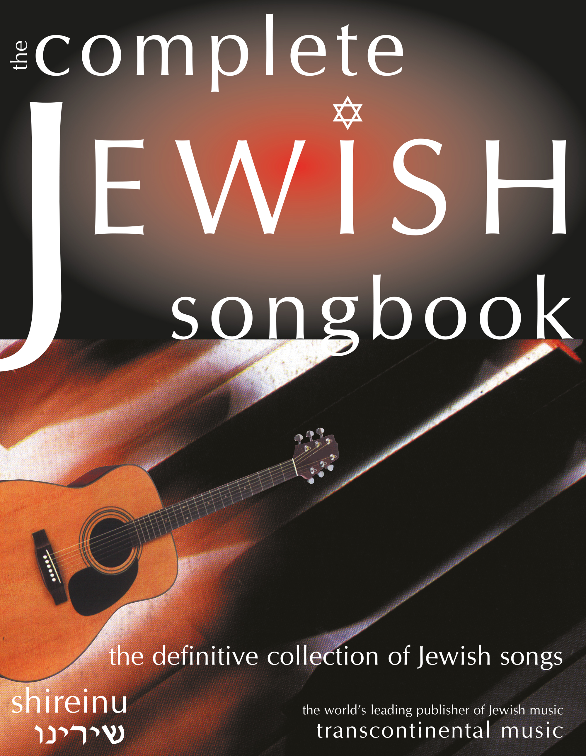 Complete-Jewish-Songbook-COVER.jpg