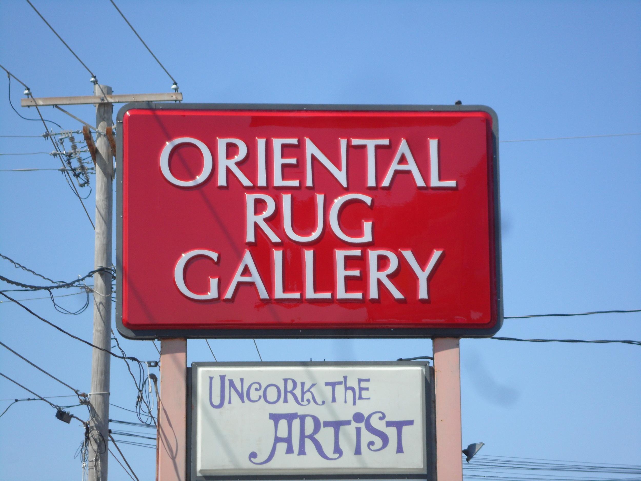 Oriental Rug Gallery