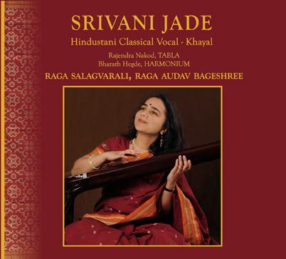 Srivani CD1.jpg