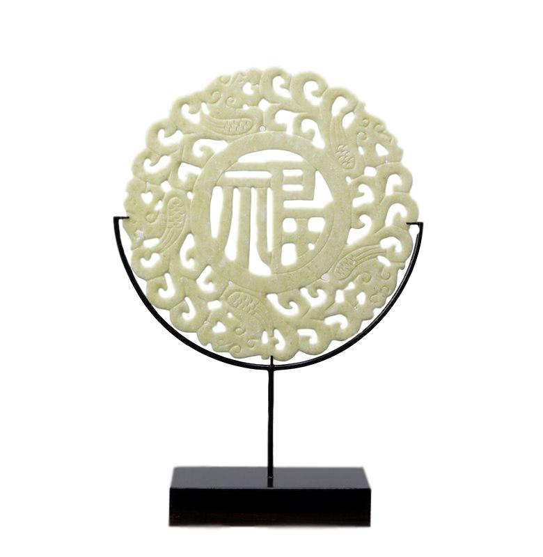 Carved Jade Disc/Stand   12x4x17.5h  OP069