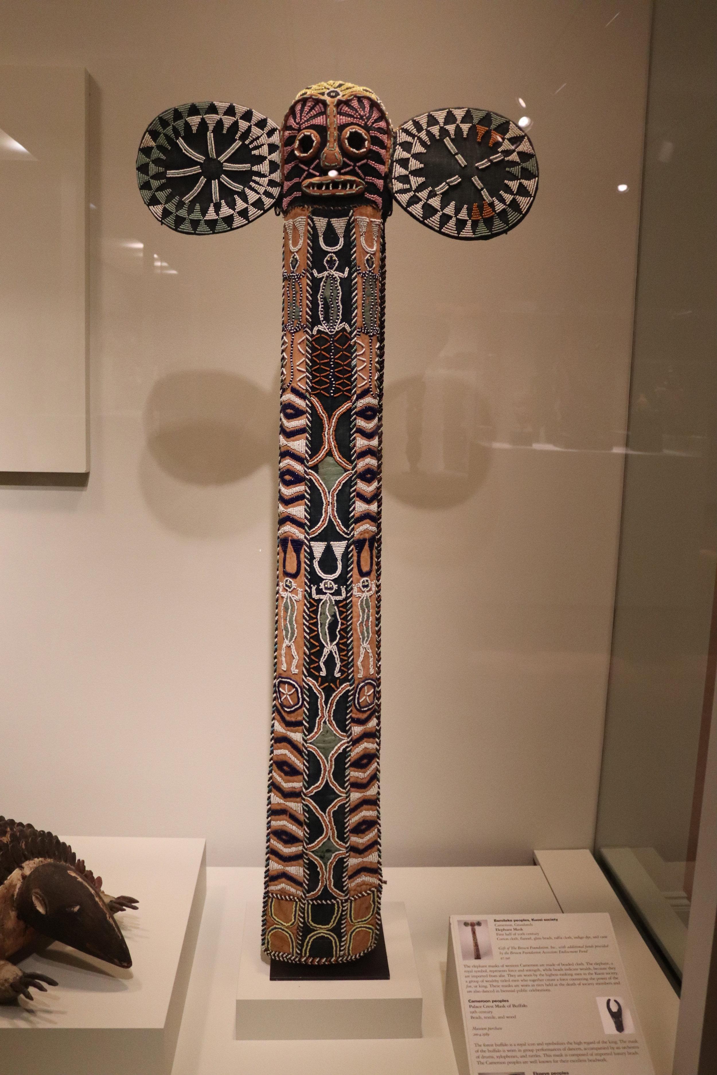 Elephant Mask  -  Bamileke Peoples, Kuosi Society , Cameroon Early 20th Century - Museum of Fine Arts, Houston