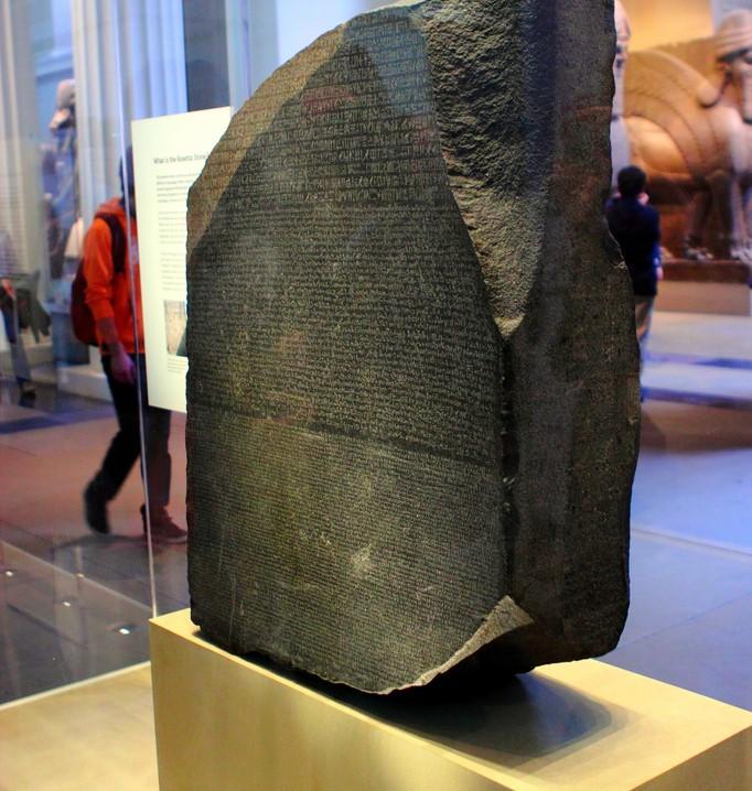 The Rosetta Stone - The British Museum