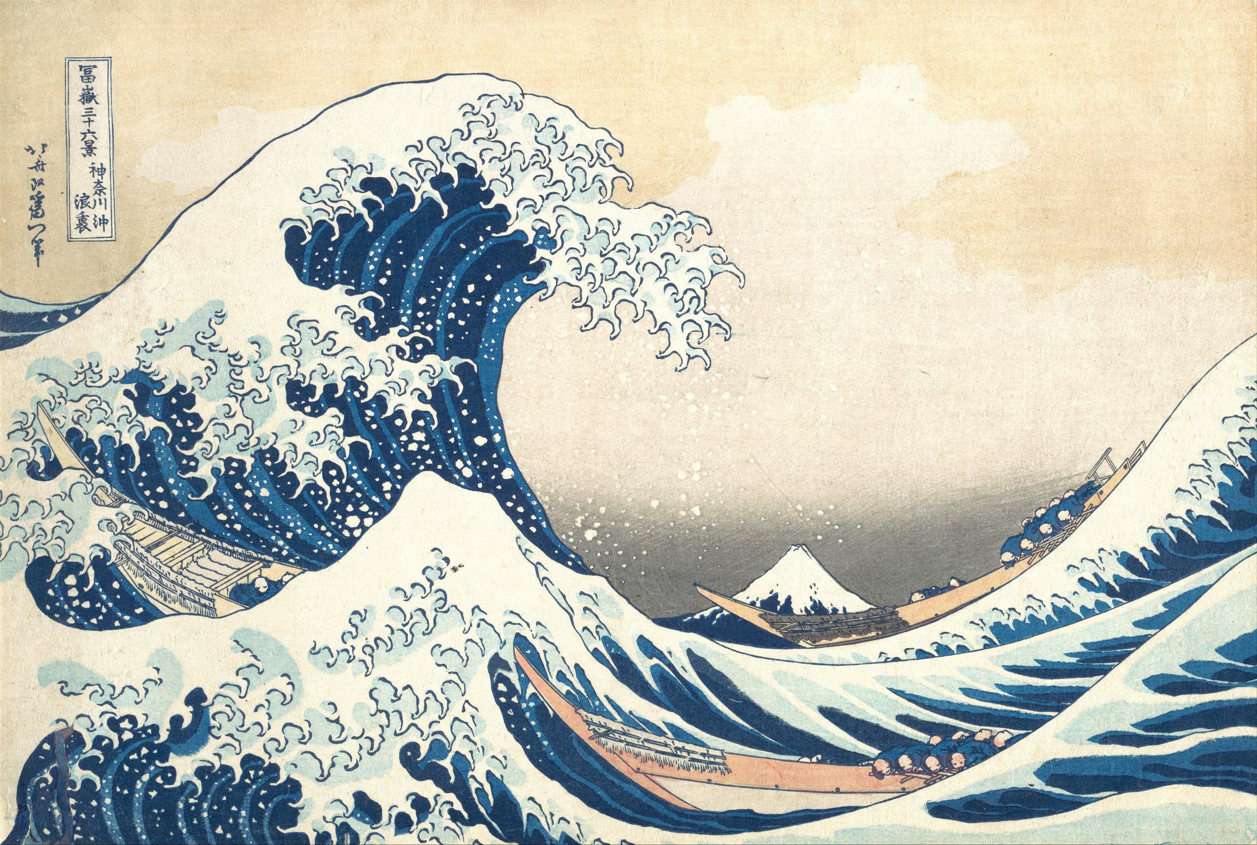 Great Wave Off Kanagawa - Block Print by Hokusai