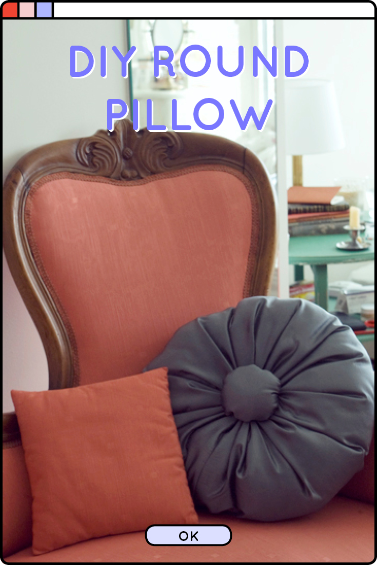 Learn to make a round, gathered pillow with this sewing tutorial. Includes instructions and formula to calculate fabric needs and pattern for any desired size!