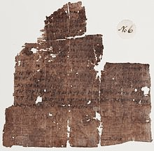 Ancient fragment of the Nicene Creed