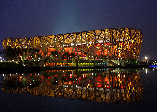 """Bird Nest"" Stadium"
