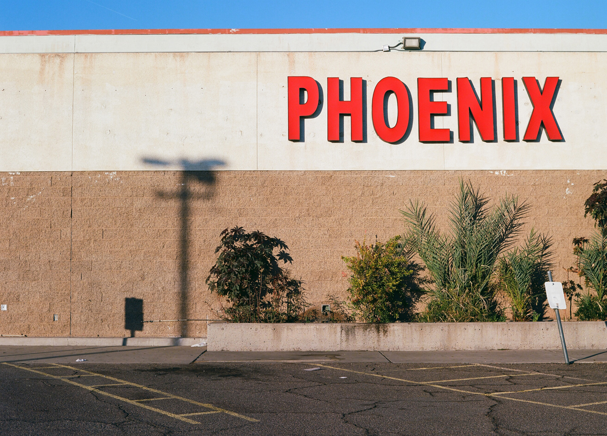 Red Phoenix Sign at Shopping Mart_web.jpg