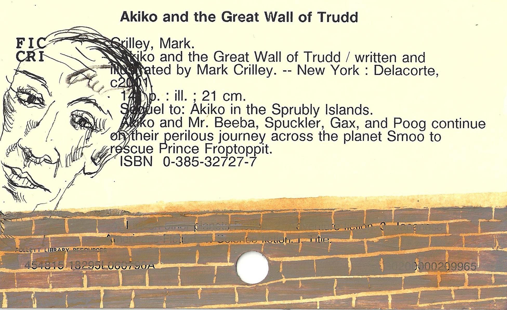 Akiko and.jpg