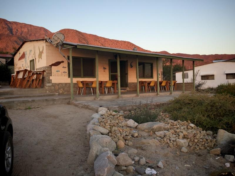 Casa Caguama