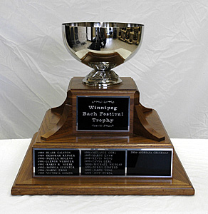 Winnipeg Classical Guitar Society David Bellan Trophy