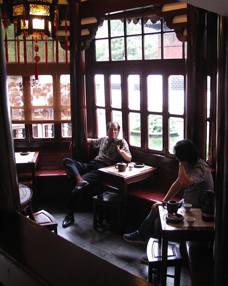 tea house downstairs.jpg