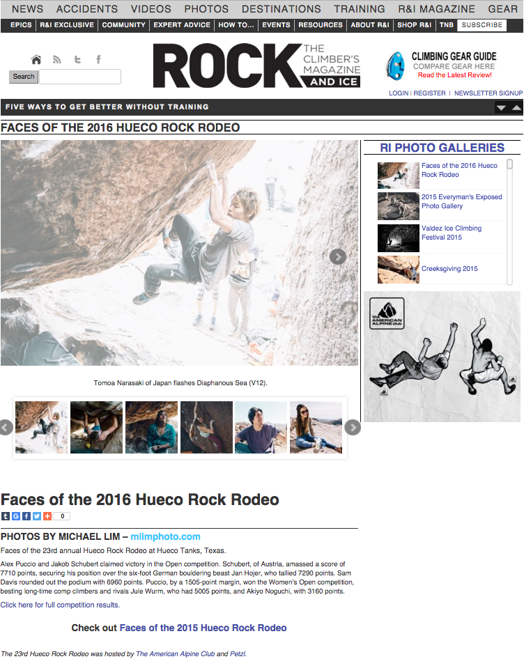 HRR 2016 Rock and Ice Tear Sheet.png