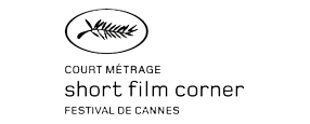 Town Red screened at the Cannes Short Film Corner